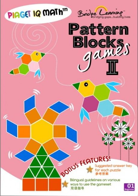 Pattern Block GS II Front Cover Final