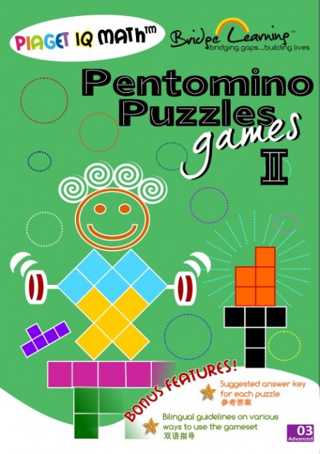 Pentomino Puzzle GS II Front Cover Final