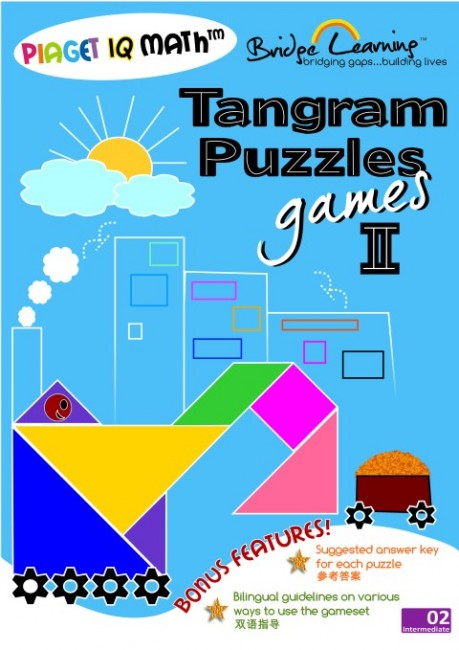 Tangram Puzzle GS II Front Cover Final