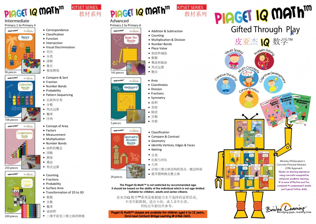 Piaget Brochure page 1